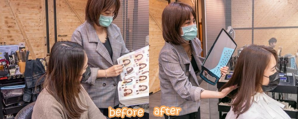 vs hair 染前染後比較