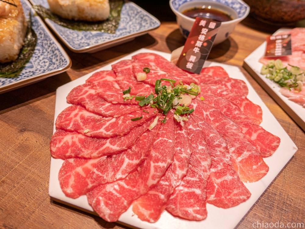 富田和牛燒肉 安格斯牛