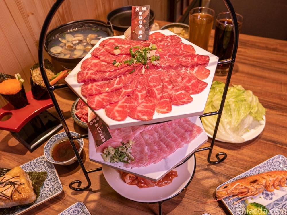 富田和牛燒肉 肉盤