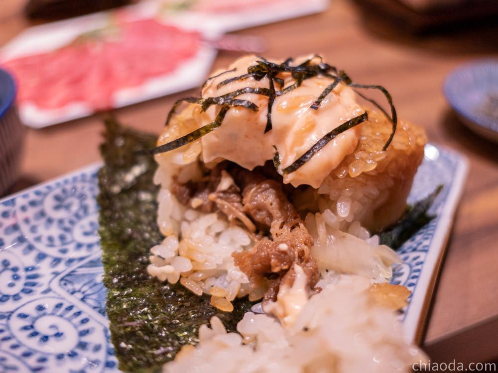 富田和牛燒肉 飯糰