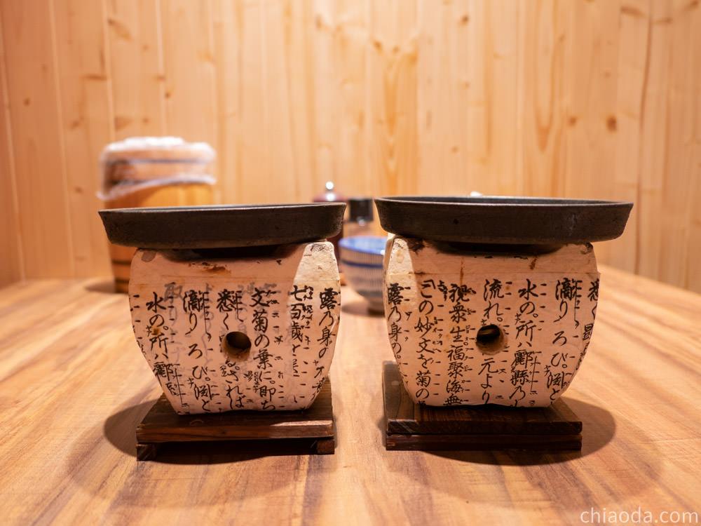 富田和牛 烤爐