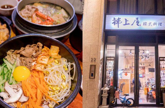 韓上屋|台中南屯大墩路costco周邊低調好評韓式料理 部隊鍋竟然有一隻蟹腳!