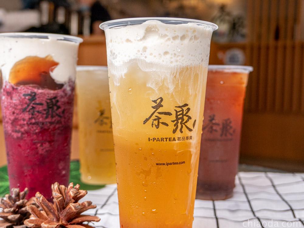 茶聚 沐雲・輕熟金萱