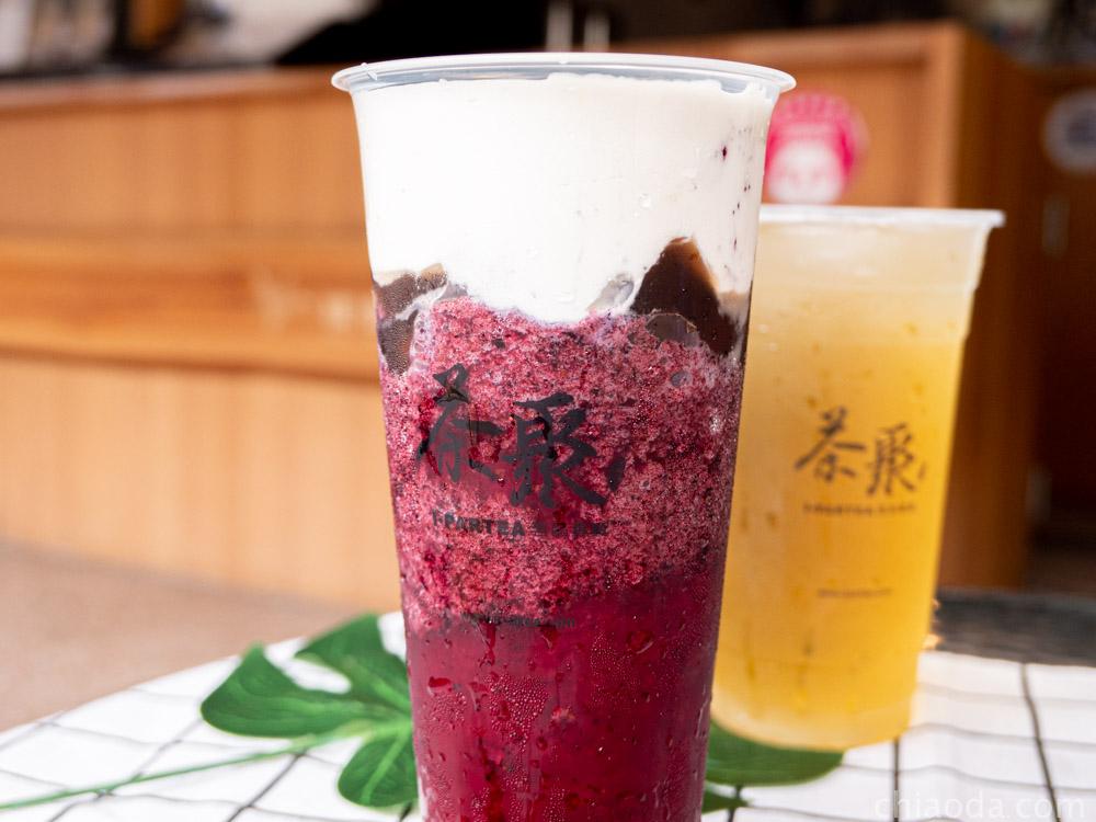 茶聚 踏雪尋莓冰沙