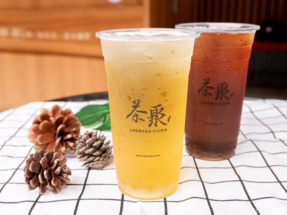 茶聚 四季・黃金芯芽