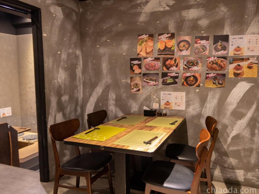 金川kanekawa 餐廳環境