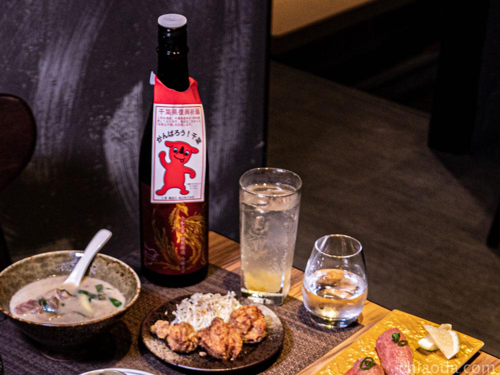 金川kanekawa 酒