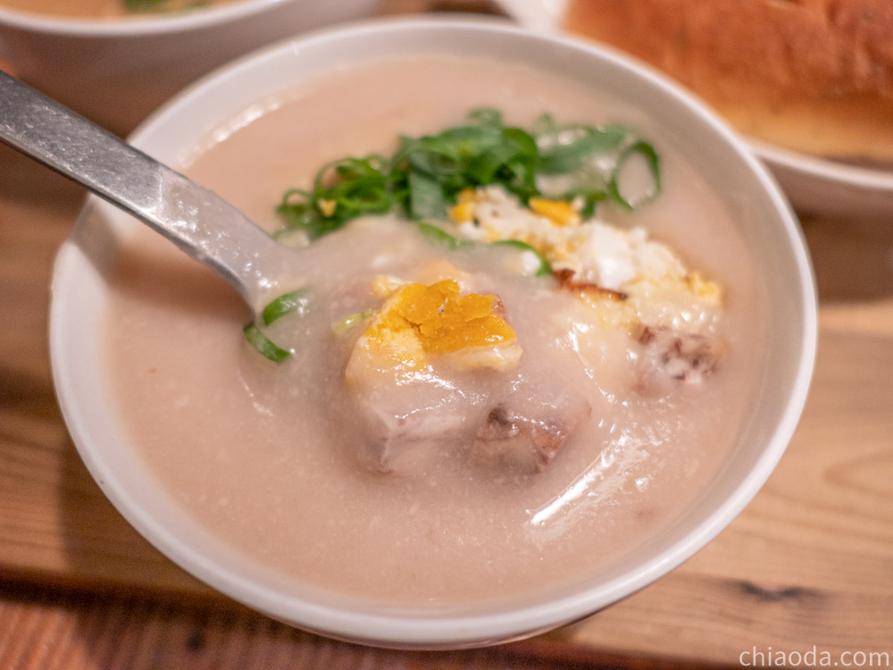 家溫度湯 鹹蛋黃起司芋頭濃湯(五辛素)