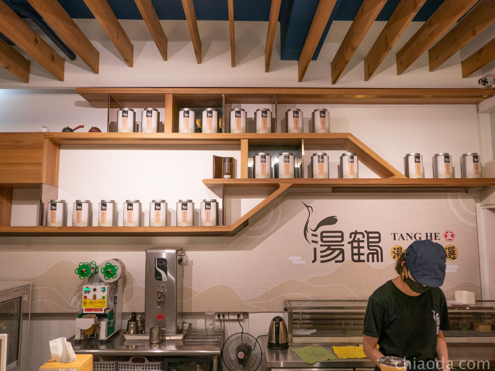 湯鶴 餐廳環境