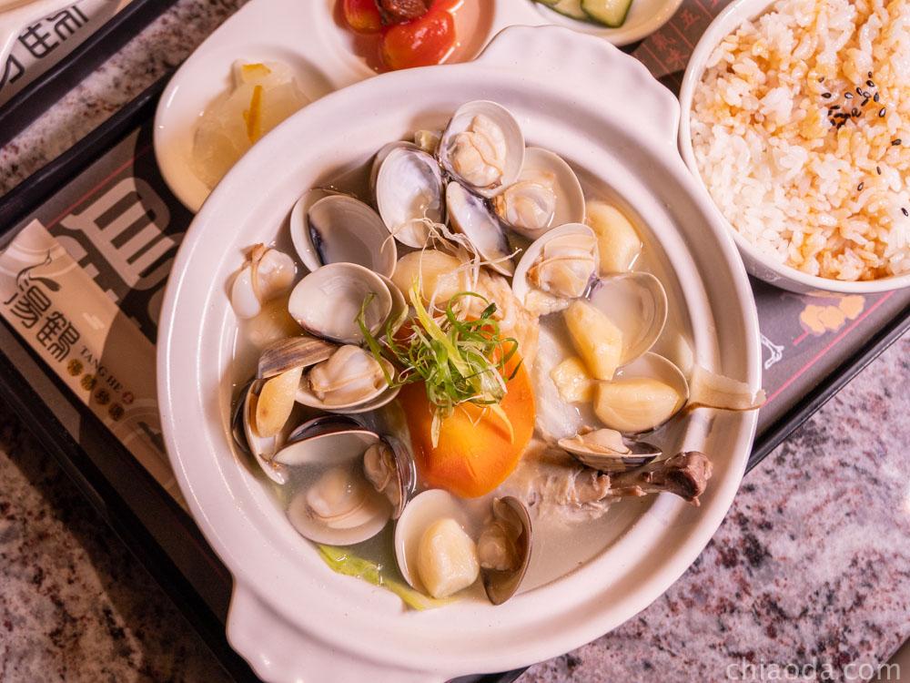 湯鶴 蒜頭蛤蜊雞湯