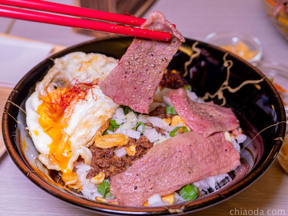 渣男極致日本和牛燥飯