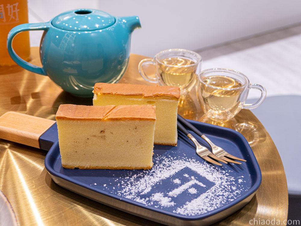 問好茶館 長崎蜂蜜蛋糕