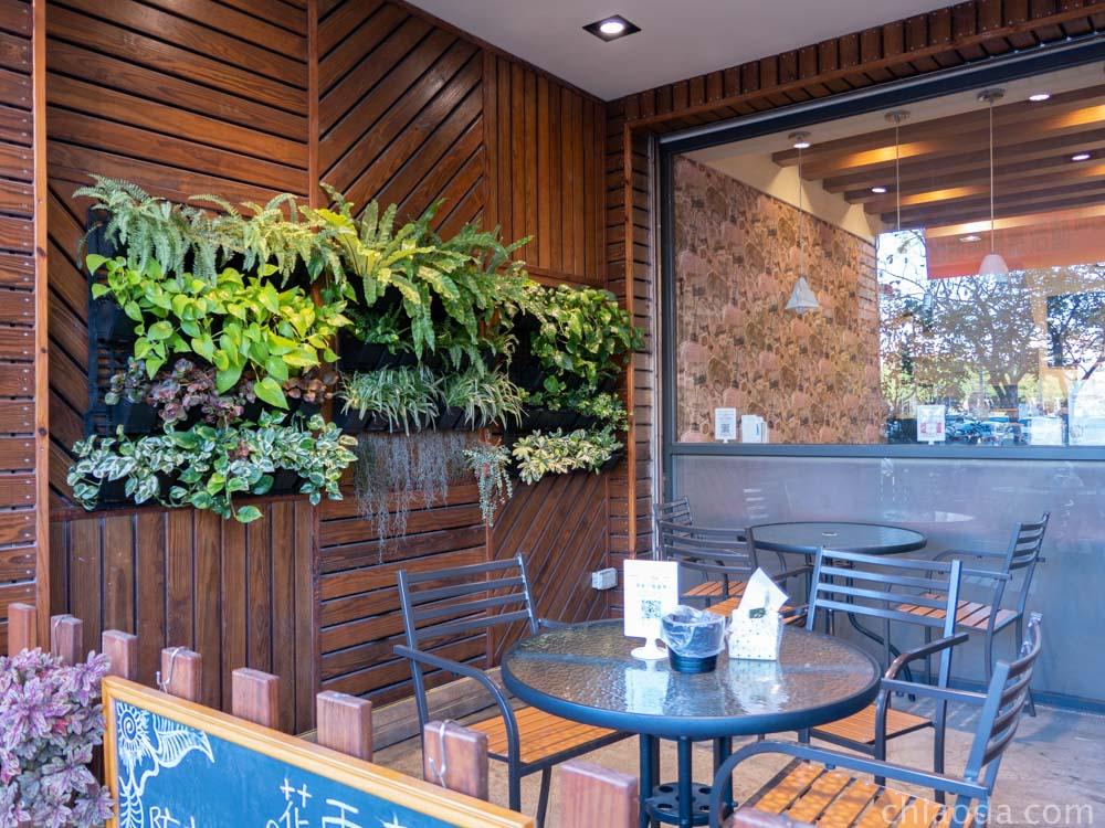 花雨森林 台中西區義式餐廳