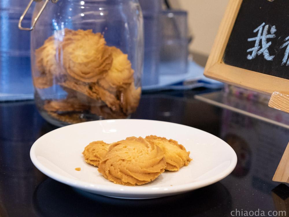 花雨森林 手工餅乾試吃