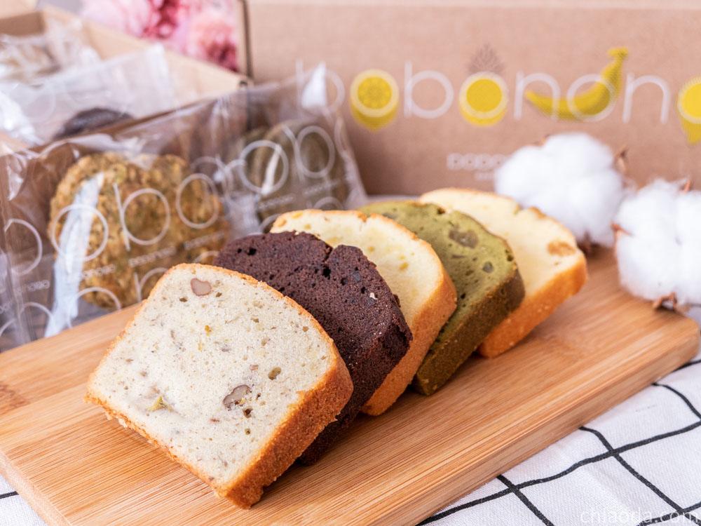 波波諾諾 禮盒、彌月蛋糕推薦