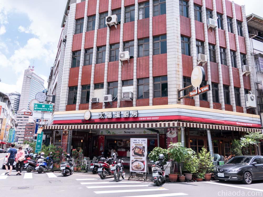 太陽蛋廚房 台中西區忠誠街
