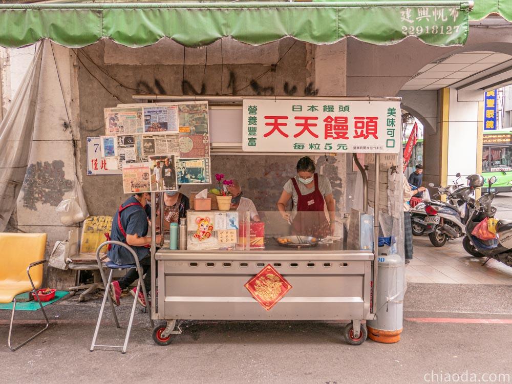 天天饅頭 台灣大道一段旁點心