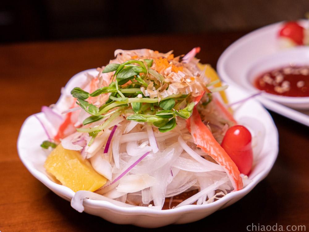 泉香平價日式料理 和風洋蔥