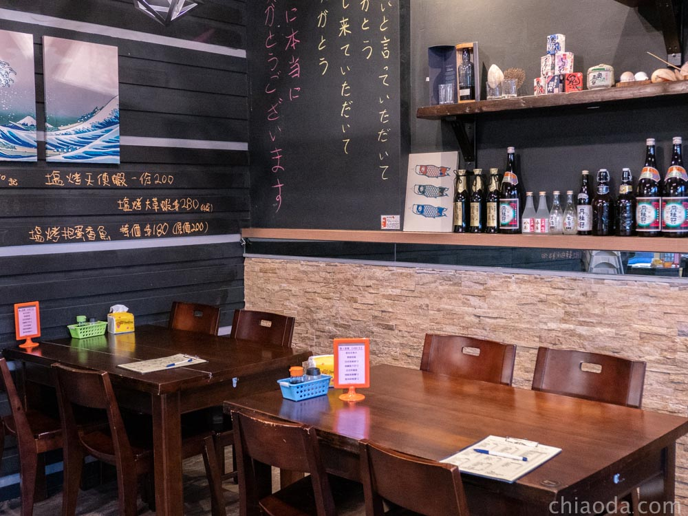 泉香平價日式料理 內用座位