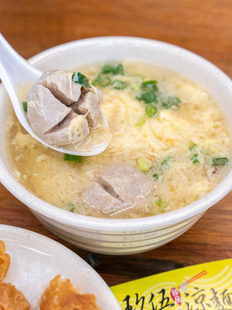 玖伍涼麵粥品 綜合味噌湯