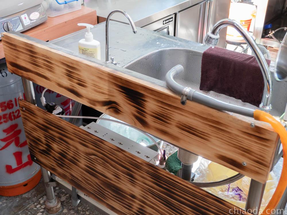 玖伍涼麵 三道濾水器 惠而浦淨水器