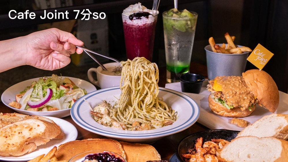 Burger joint 7分so 台中美式餐廳推薦