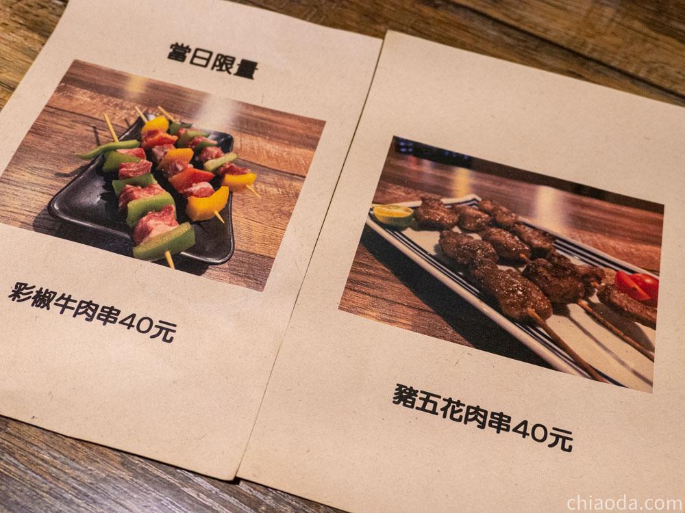 火奴魯魯山西總店 隱藏菜單