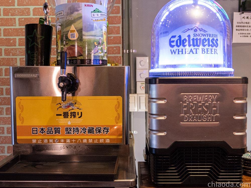 火奴魯魯山西總店 生啤機
