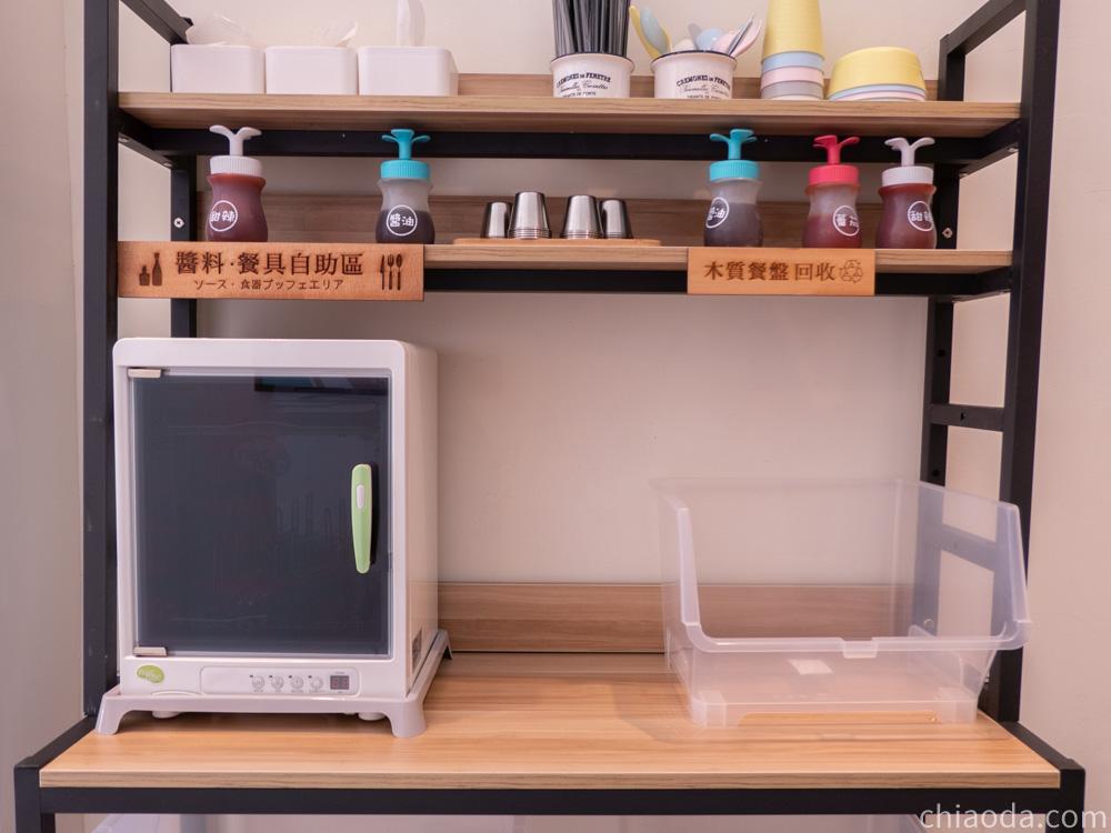 土木公社昌平店 餐具消毒 醬料區 餐盤回收