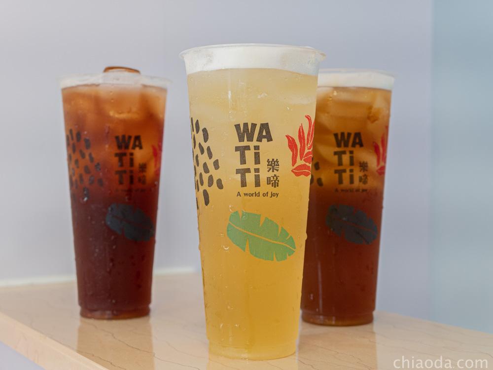 樂啼 台灣四季春茶
