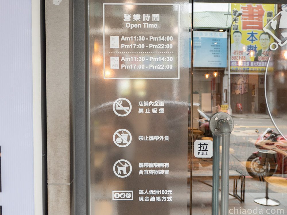 kim daddy公益店 用餐規定 低消 可攜帶寵物須提籃