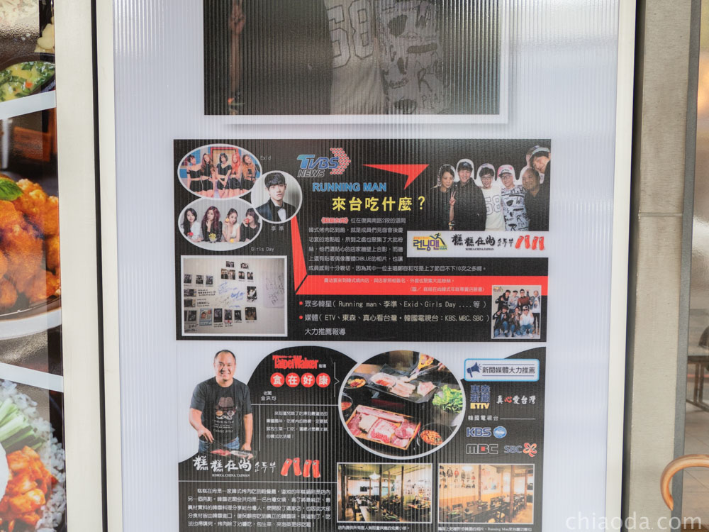 kim daddy公益店 韓國藝人也來吃的韓式料理