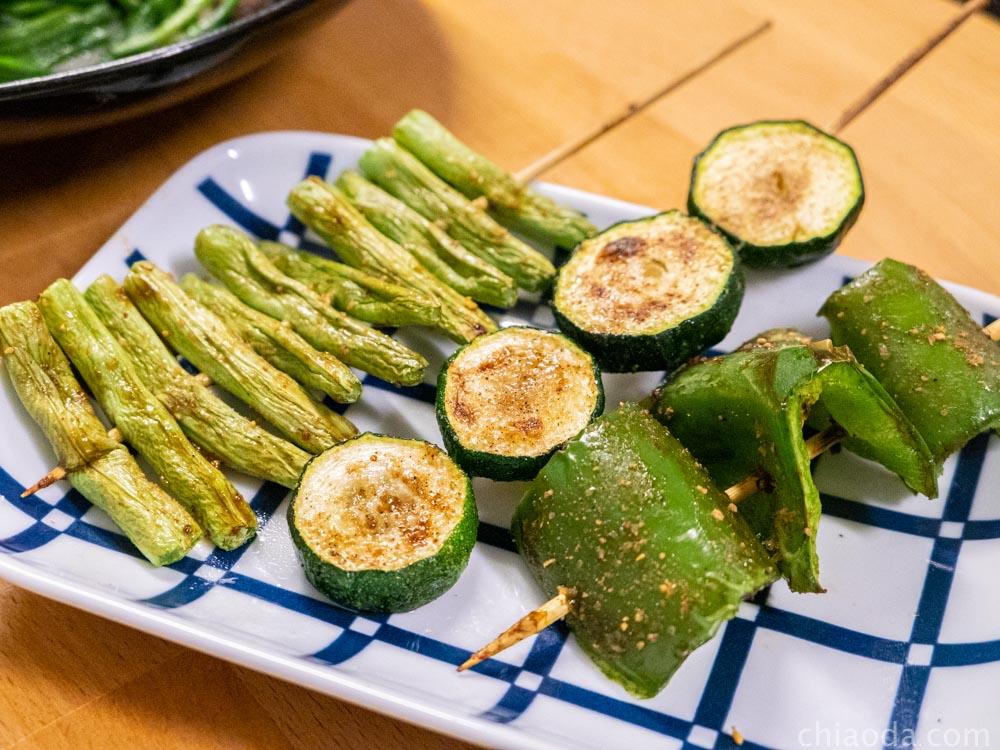 巴士底家 烤蔬菜