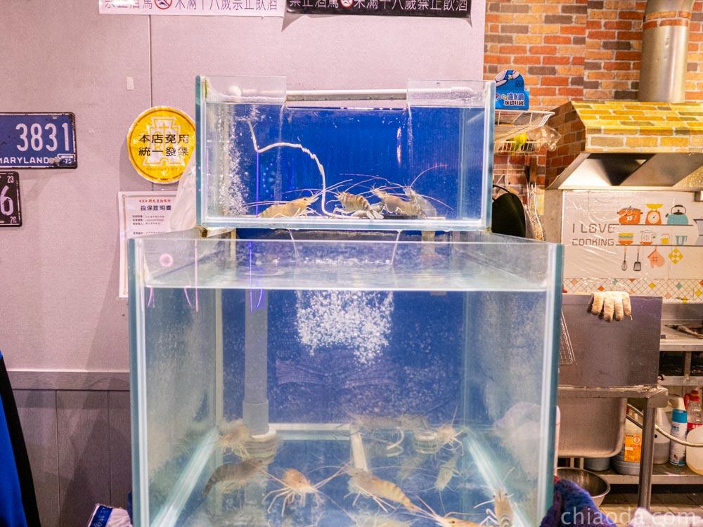 巴士底家 現撈泰國蝦