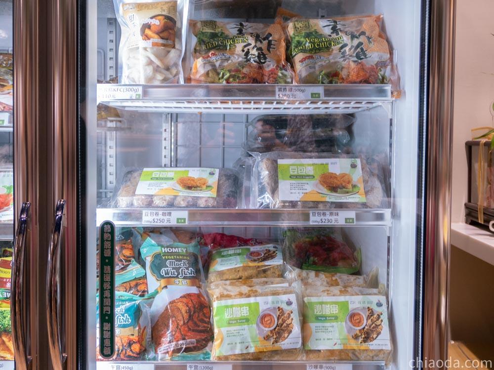 大瑪南洋蔬食 蔬食冷凍食品