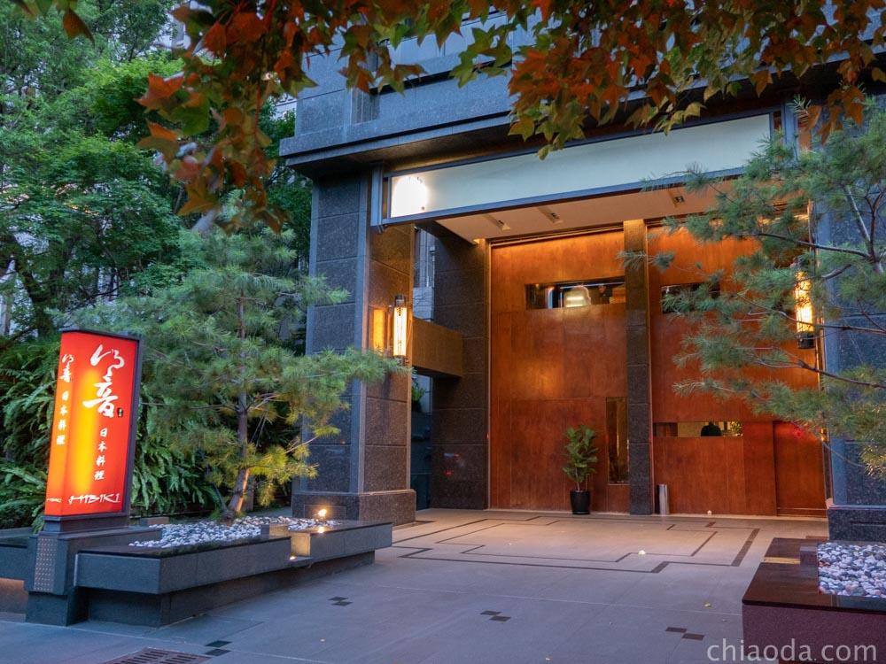 響壽司 市政路七期高檔無菜單日式料理
