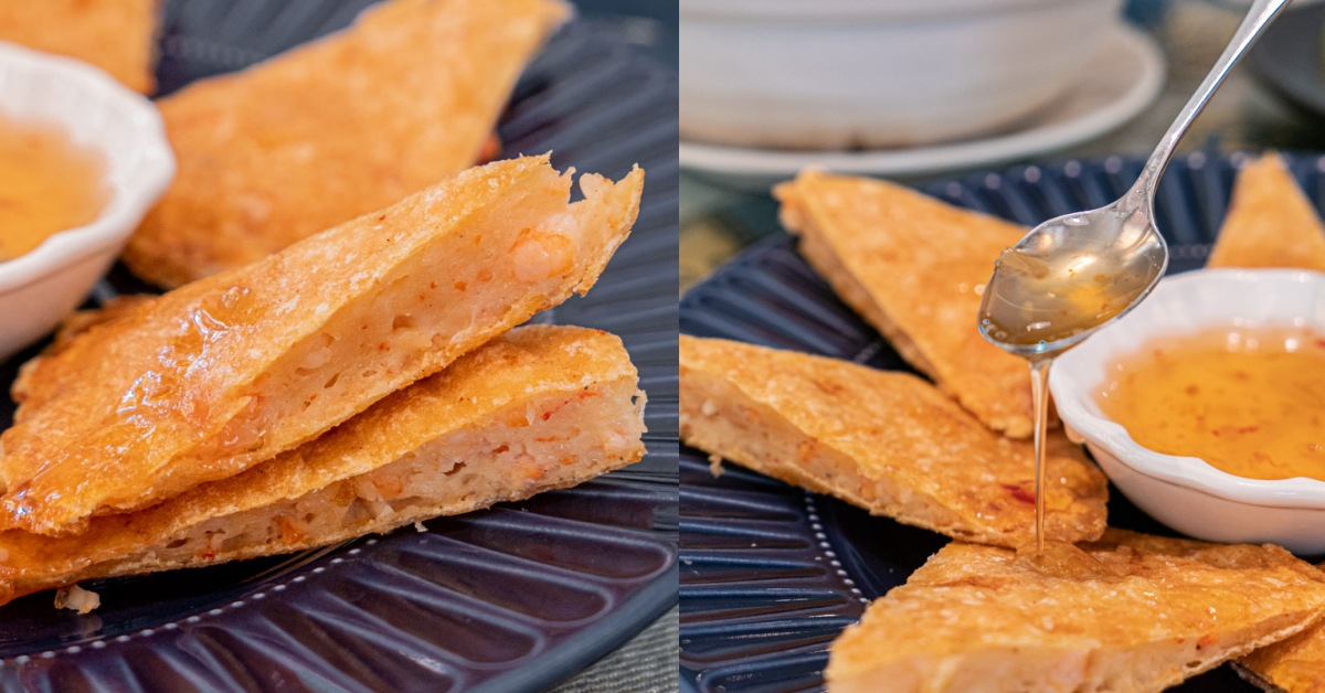 泰豪脈 月亮蝦餅