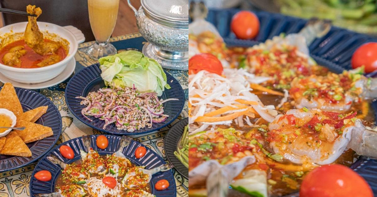 泰豪脈 家鄉料理|公益路旁好吃道地的泰式料理 份量大又美味~(精明一街商圈周邊)