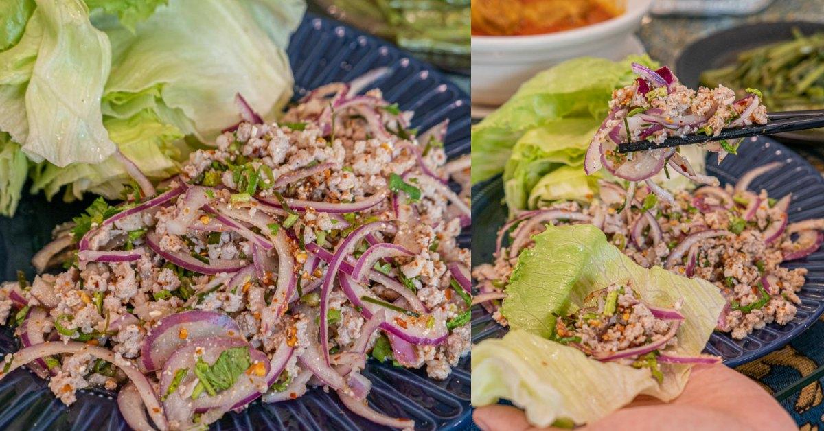泰豪脈 泰北碎肉生菜