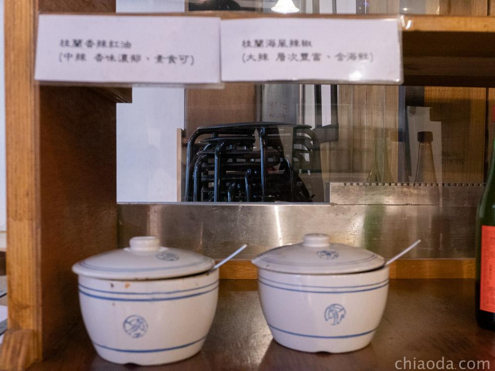 桂蘭麵 醬料自取