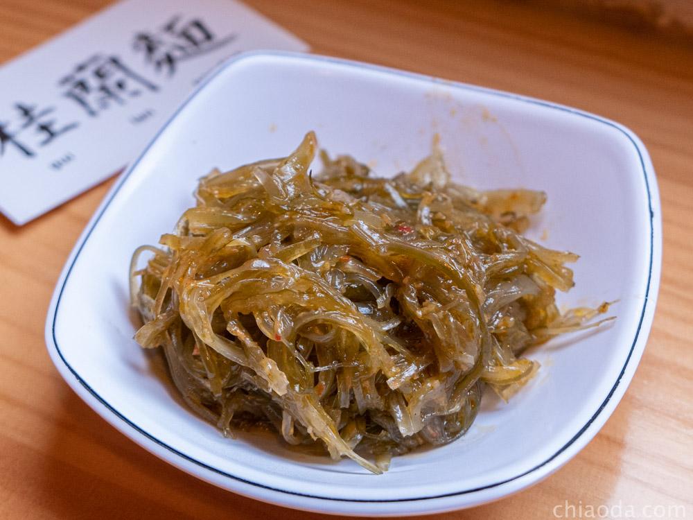 桂蘭麵 黃金海帶絲