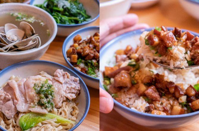 桂蘭麵 台中北區隱藏版質感麵店 還沒開門就有民眾等候 雞腿麵超好吃!