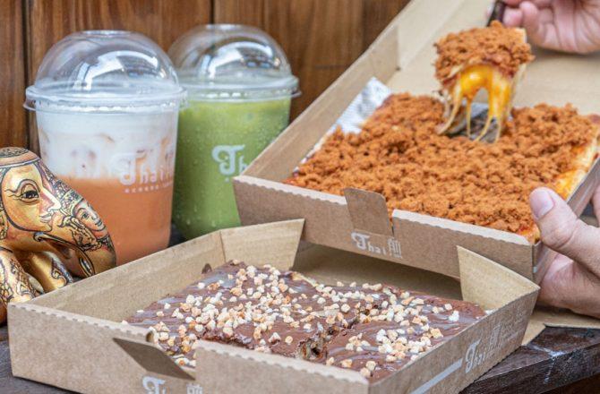 Thai煎|東海、一中商圈都有的泰式煎餅 每日現桿餅皮和嚴選山蕉 銅板價就可以吃好飽~