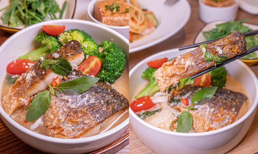 木木微食 泰式檸檬鱸魚