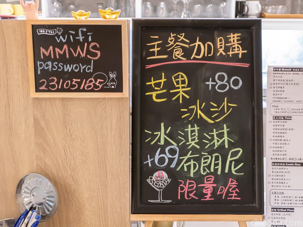 木木微食 主餐加購 提供wifi