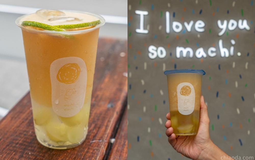 麥吉 氣泡多多綠茶葡萄凍飲