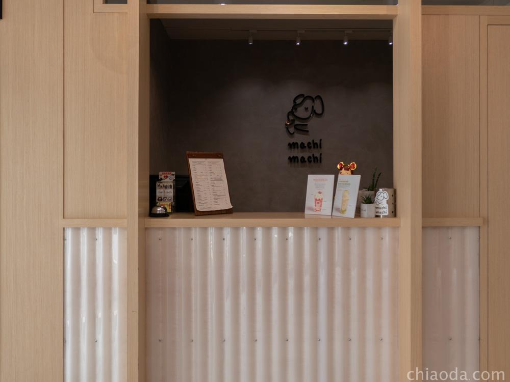 麥吉machi machi 台中勤美店