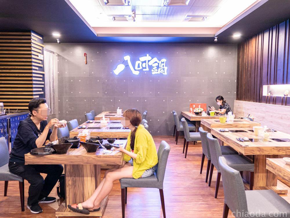 八吋鍋北區榮華店 餐廳環境
