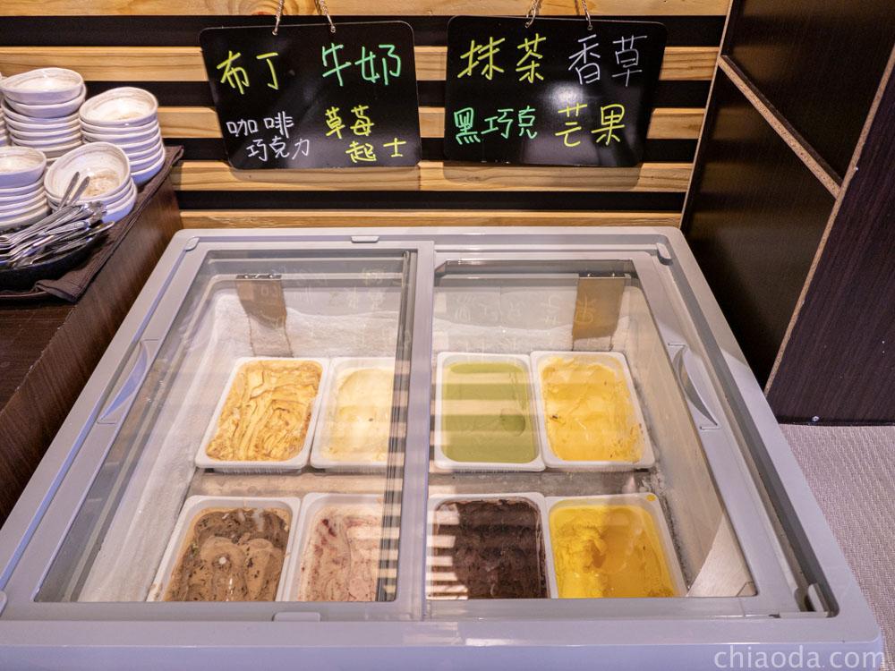 八吋鍋北區榮華店 明治冰淇淋吃到飽