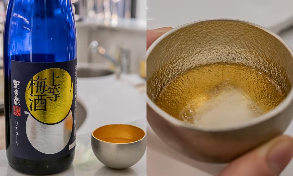 醴云 日本梅酒 錫杯